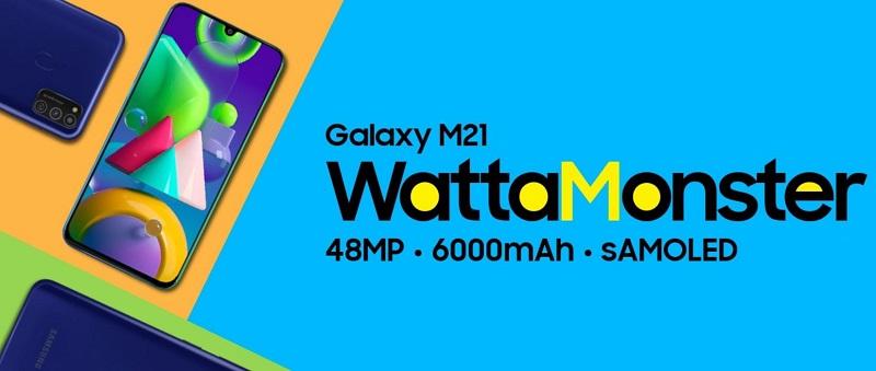 Samsung Galaxy M12 Key Features